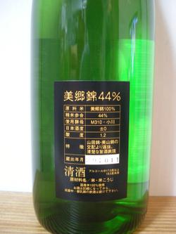 Dscn4006