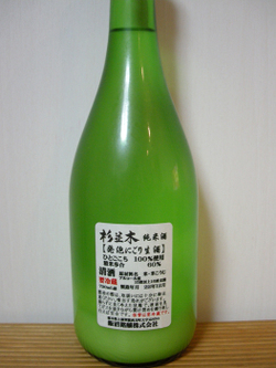 Dscn4108