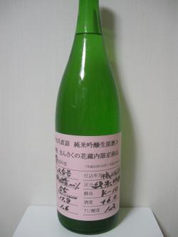 Dscn4584