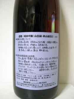 Dscn4804