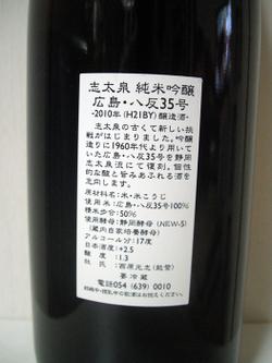 Dscn4854