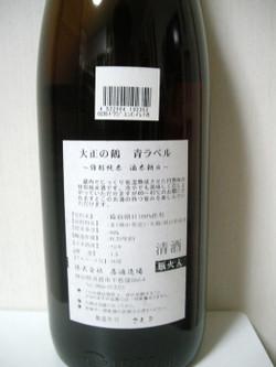 Dscn5616