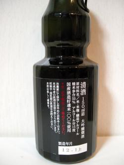 Dscn6035