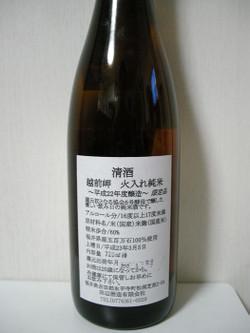 Dscn6086
