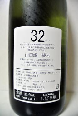 Dsc_2533