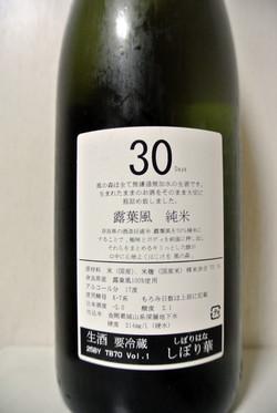 Dsc_2548